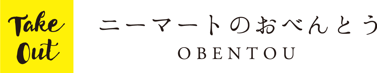 obentou