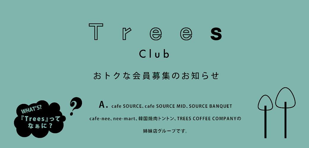 ph-trees-club-01