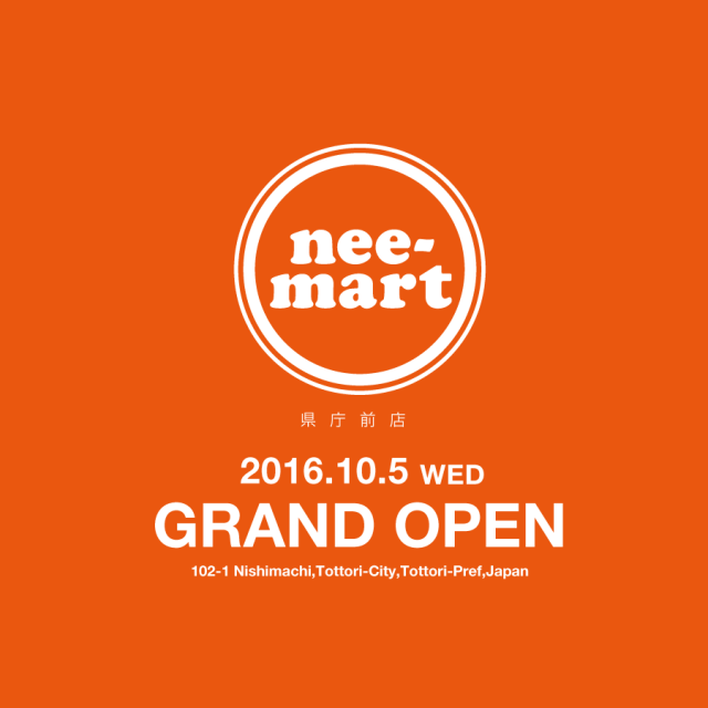 nee-mart 鳥取県庁前店が2016.10.05にOPEN